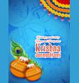 dahi handi celebration in happy janmashtami vector image vector image