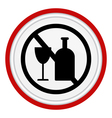 Icon banning alcohol vector image vector image