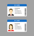 plastic id cards personal registration form card vector image vector image