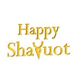 bulk inscription happy shavuot on jewish holiday vector image