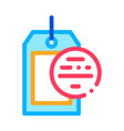 blank label icon outline vector image vector image