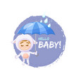 lovely baby design vector image vector image