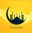 muslim religion eid festival greeting design with vector image vector image