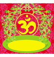 om aum symbol on a red background vector image vector image