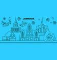 cambodia cambodia winter holidays skyline merry vector image vector image