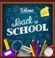 cartoon school and office supplies vector image vector image