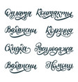 handwritten phrases discount help basket sale vector image vector image