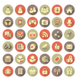 Modern Flat Social Networking Icons vector image vector image