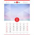 Calendar 2015 template week starts sunday vector image