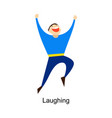 man laughing vector image vector image