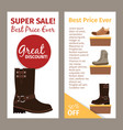 men brown winter and autumn boots vector image vector image
