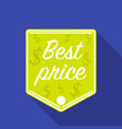 best price icon in flat style isolated on white vector image vector image