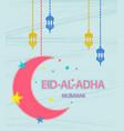 festival of sacrifice eid al adha greeting card vector image vector image