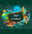 back to school chalkboard pattern poster vector image vector image