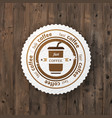 fast coffee sign vector image