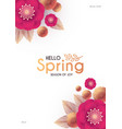 flower paper cut elegant design template with vector image vector image