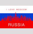 Russia Travel Landmarks vector image vector image