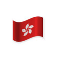 the flag of hong kong vector image