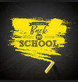 back to school design with chalk and typography vector image vector image
