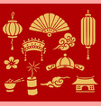 set chinese elements asian vector image
