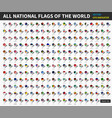 all official national flags world gps vector image
