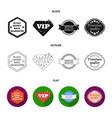 money back guarantee vip medium qualitypremium vector image