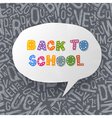 back to school abstract background vector image vector image