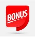sale special offers bonus buyer vector image