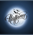 halloween glowing night background with moon vector image vector image