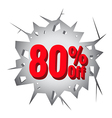 Sale 80 percent on Hole cracked white wall vector image vector image