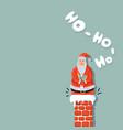 santa claus cute haracter merry christmas vector image vector image