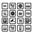 supermarket services vector image vector image