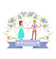 wedding dancing bride groom vector image