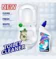 toilet antibacterial detergent cleaner ad poster vector image vector image