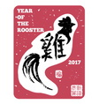 Roosteryear vector image