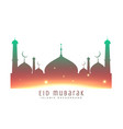 beautiful mosque silhouette colorful background vector image vector image