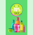 big sale for soft lotions and creams promo poster vector image vector image