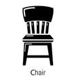 retro chair icon simple black style vector image vector image