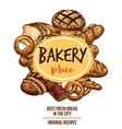 bakery shop banner with bread and pastry product vector image