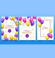 balloon poster for birthday party colorful helium vector image