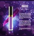 moisten lip gloss ads vector image