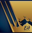 creative muslim eid festival greeting in golden vector image vector image