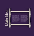 film reel back vector image