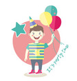a boy with baloons having fun at a birthday party vector image vector image