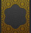 decorative frame with traditional floral ornament