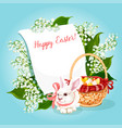 easter rabbit egg greeting card with copy space vector image vector image