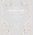 greeting card ornamented watercolor royal vector image vector image