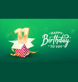 11 years anniversary banner template vector image vector image
