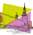 Moscow Red square drawing vector image vector image