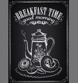 vintage poster breakfast time croissant vector image vector image
